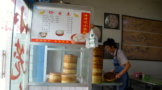 Our daily steam bun shop.