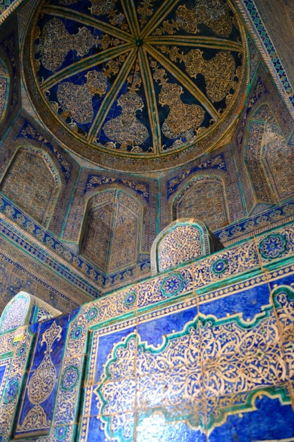 The intricate tile work in the Pahlavon Mahmud Mausoleum.