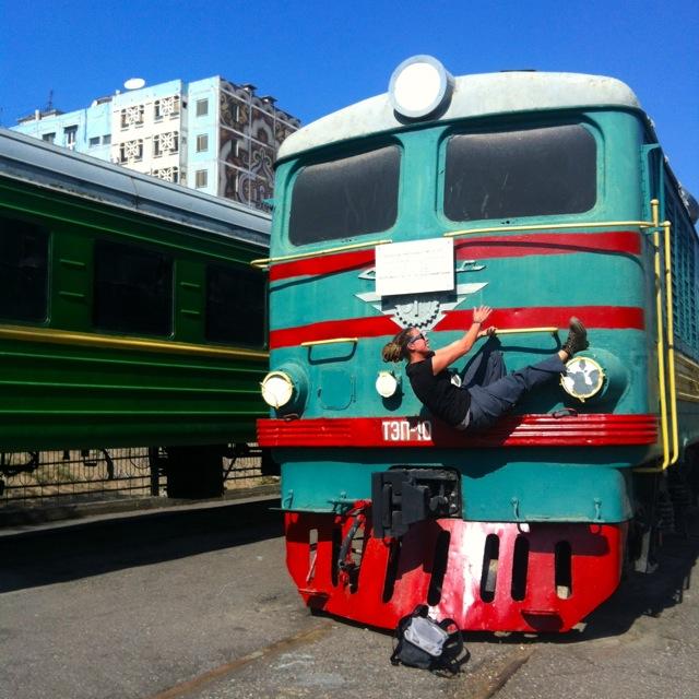 Train love I.